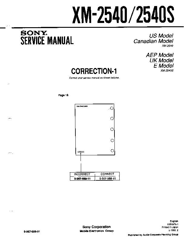 sony xm 2540, xm 2540s, xm 4520 service manual \u2014 view online or