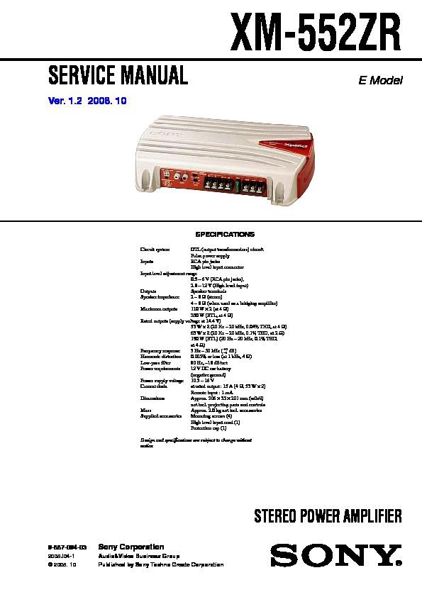 sony car audio service manuals page 62 rh servlib com Sony Xplod Installation Manual Sony Xplod Installation Manual