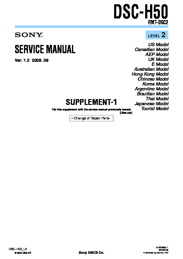 sony dsc h50 serv man4 service manual view online or download rh servlib com sony dsc-h50 manual español sony dsc-h50 manual español