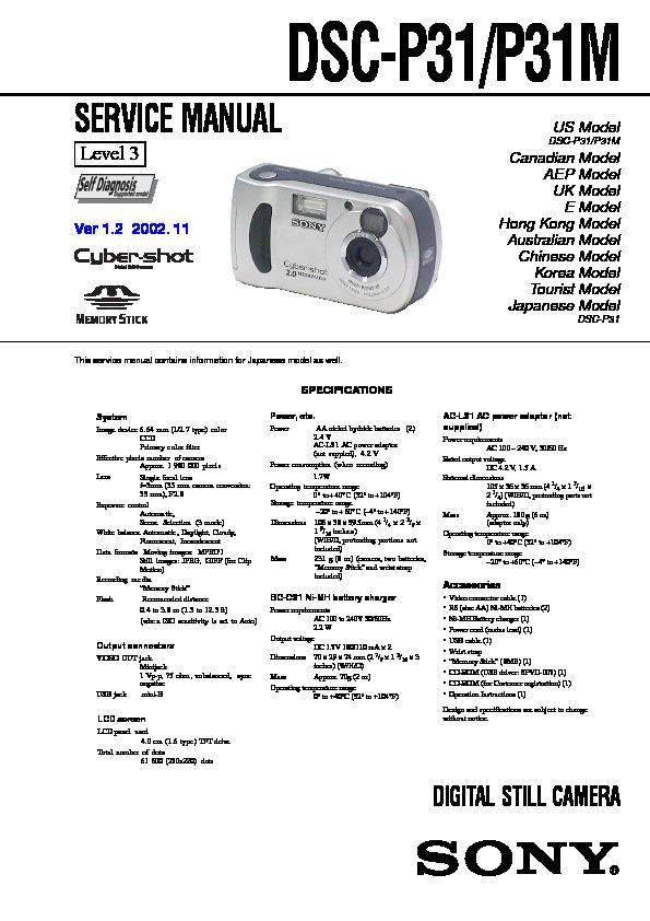 dsc pc1555 installation manual pdf
