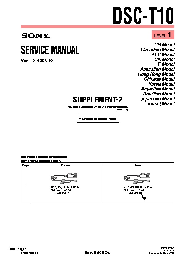 cdm8240 service manual level 1