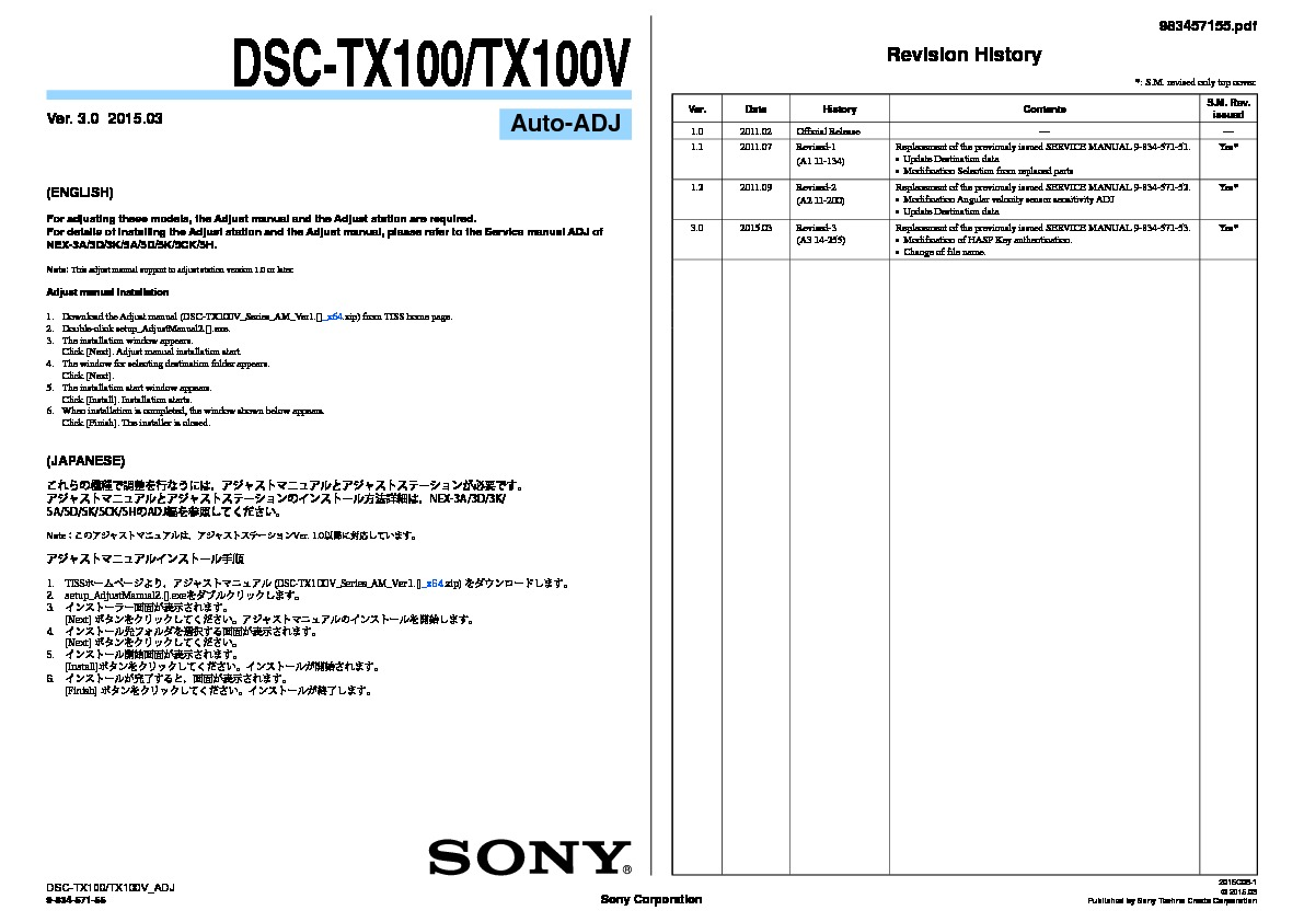 dsc it 100 installation manual