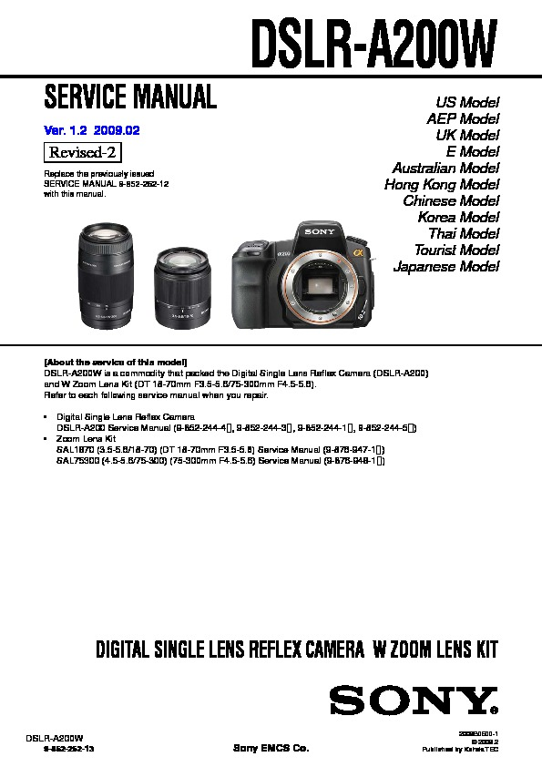 sony dslr a200w service manual view online or download repair manual rh servlib com Sony A200 SLR sony alpha dslr a200 service manual