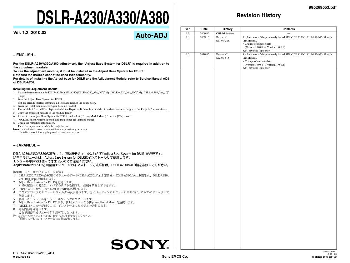sony dslr a230 dslr a330 dslr a380 service manual view online or rh servlib com sony a380 camera manual Sony A330 vs A350