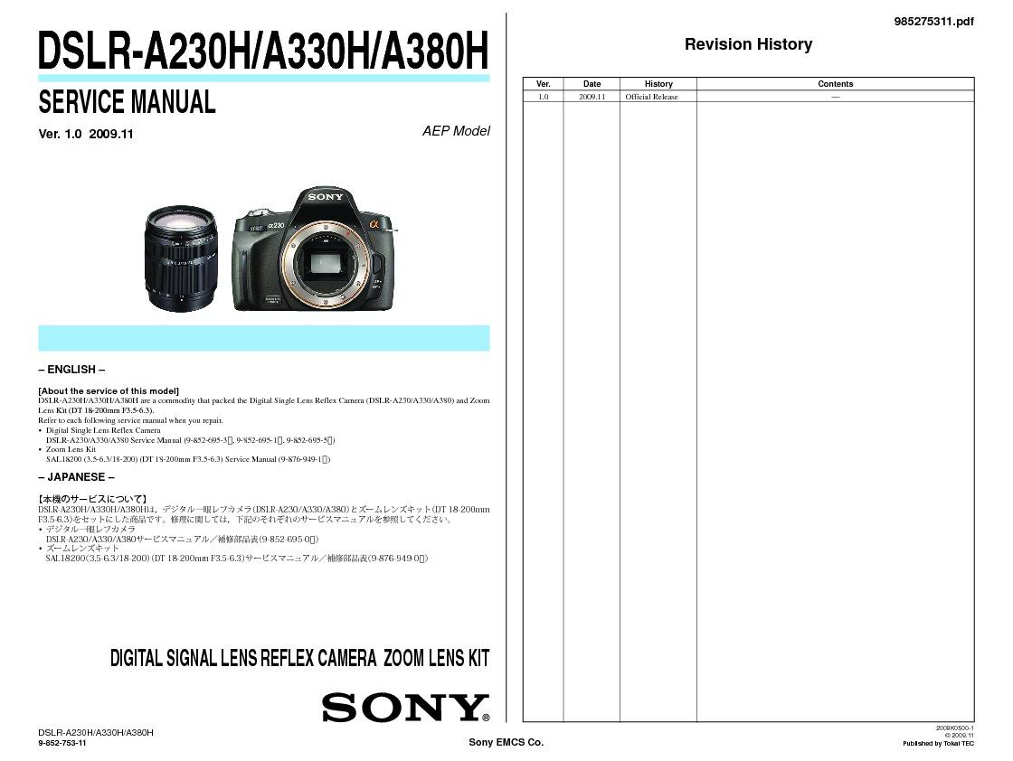 sony dslr a230 dslr a330 dslr a380 service manual view online or rh servlib com Sony A330 vs A350 Sony A330 vs A350