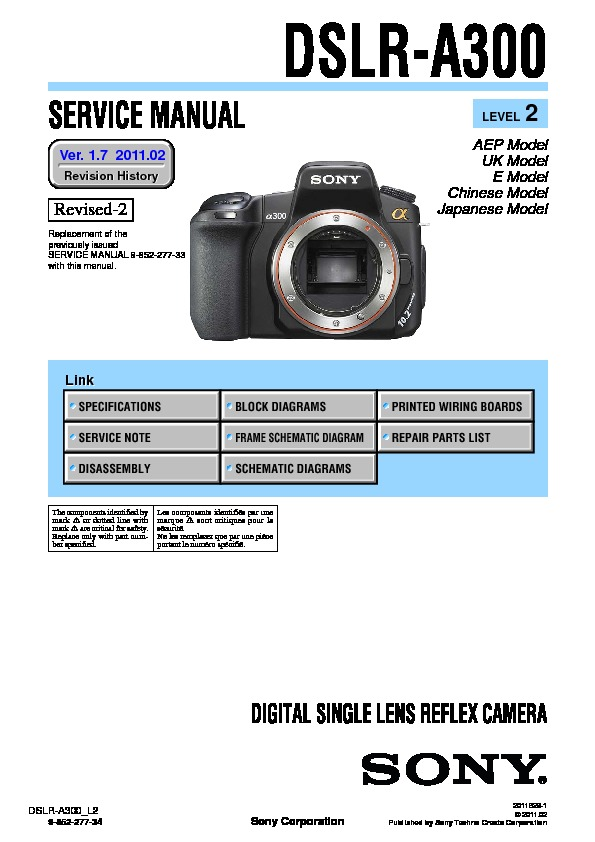 sony a300 user manual browse manual guides u2022 rh trufflefries co Sony DSLR A350 Manual Sony DSLR A350 Lenses