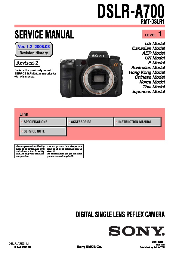 sony dslr a700 serv man2 service manual view online or download rh servlib com Sony Camera 2008 Sony 700 On Tripod