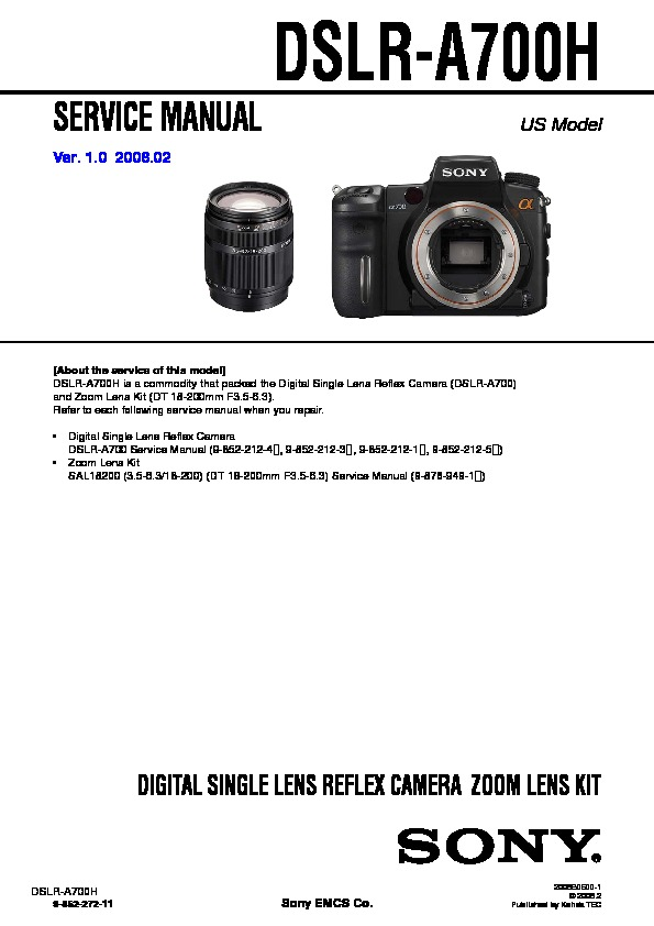 owners manual sony camera user guide manual that easy to read u2022 rh sibere co sony dsc-rx100 service manual sony dsc p200 service manual