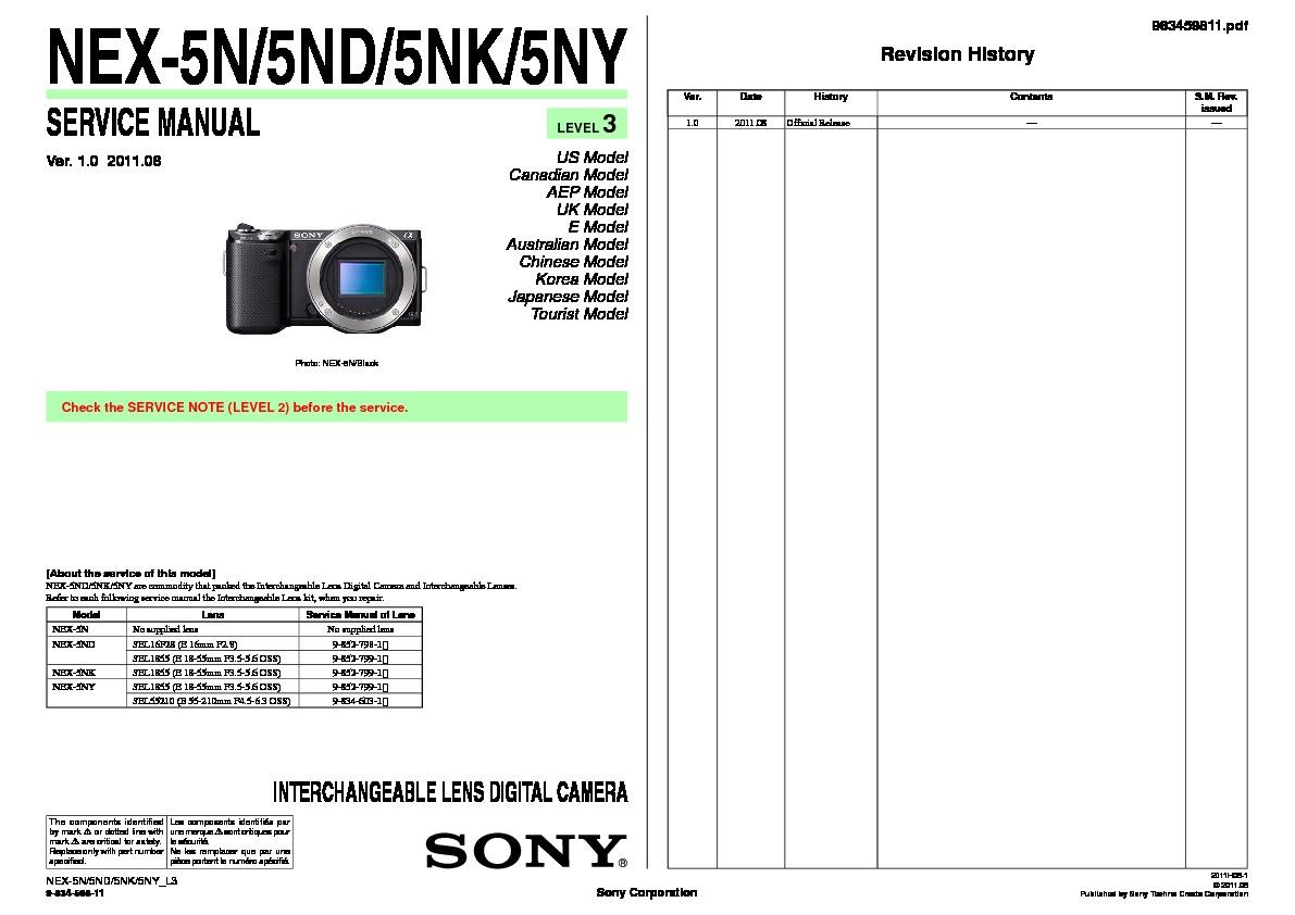 sony nex 5n nex 5nd nex 5nk nex 5ny service manual view online rh servlib com