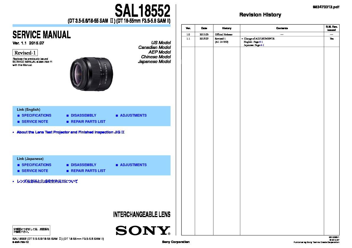 sony sal1855 service manual  u2014 view online or download