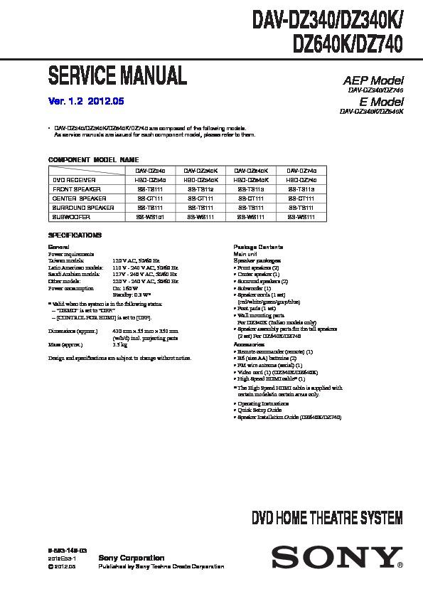 sony dav dz340 dav dz340k dav dz640k dav dz740 service manual rh servlib com sony home audio system mhc-ecl99bt manual sony home audio system mhc-ec619ip manual