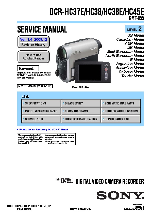 Sony DCR-HC38 Camcorder Review