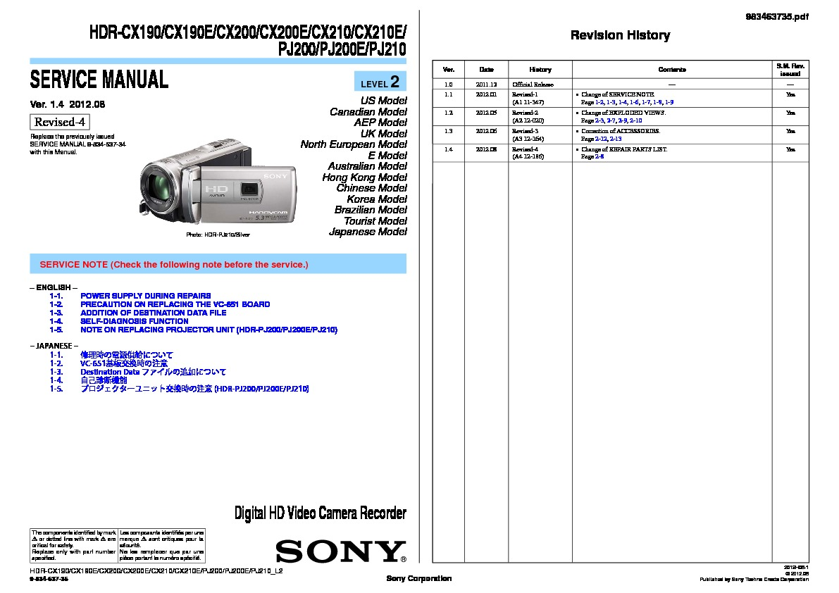 sony hdr cx190 hdr cx190e hdr cx200 hdr cx200e hdr cx210 hdr rh servlib com sony hdr-cx210 manual español sony handycam hdr cx210 user manual