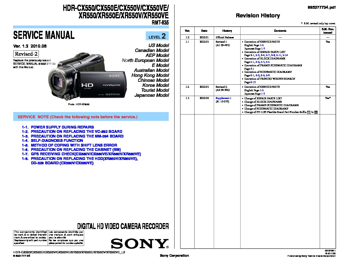 Sony hdr-cx550 xr550 level-3 ver-1. 0 sm service manual download.