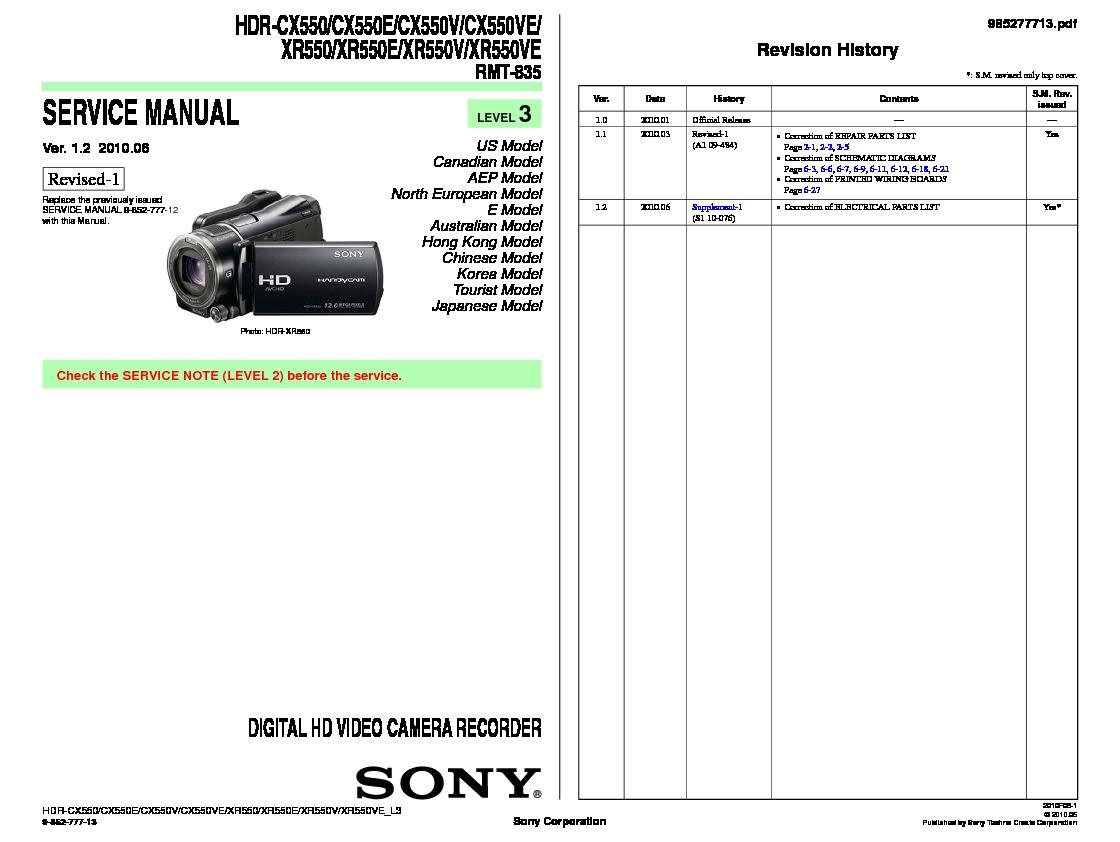Sony hdr-cx550v hd handycam camcorder youtube.