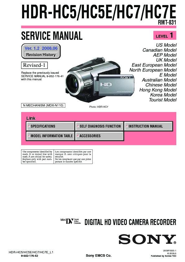 sony hdr hc5 hdr hc5e hdr hc7 hdr hc7e serv man3 service manual rh servlib com Sony HDR XR160 Sony HDR As10