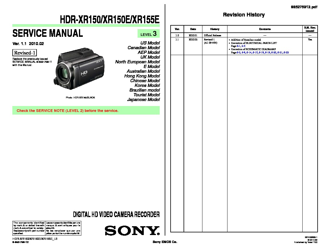 sony hdr xr150 hdr xr150e hdr xr155e service manual view online rh servlib com hdr-cx150 manual hdr-cx150 manual