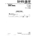 Sony SLV-815, SLV-815UB, SLV-815VP (serv.man5) Service Manual